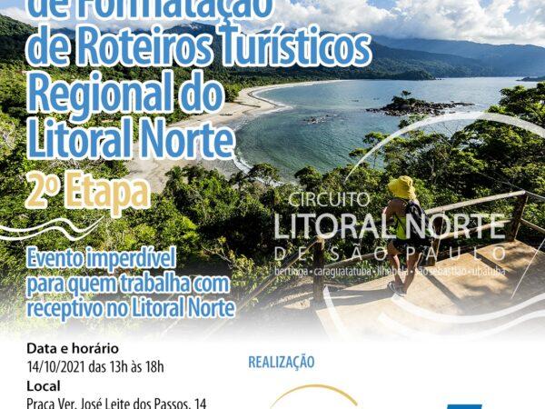Circuito Litoral Norte realiza 2º Encontro Workshop de Roteirização em Ilhabela